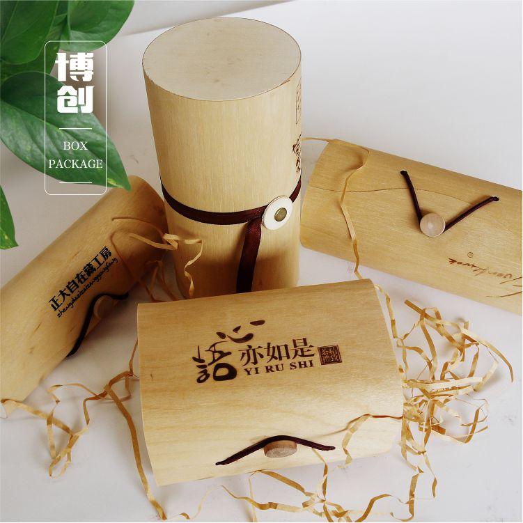 木皮盒、茶叶盒、保健品盒定制厂家