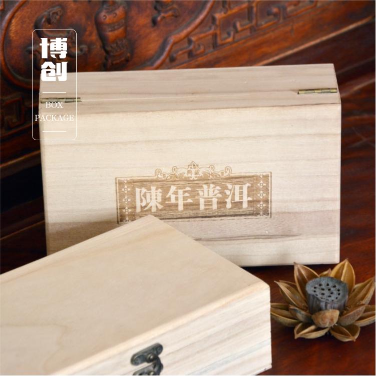 木盒、茶叶盒、瓷器必威体育网址盒