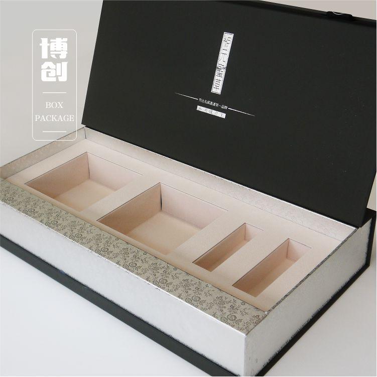订做工艺品必威体育网址盒、化妆品必威体育网址盒、保健品包